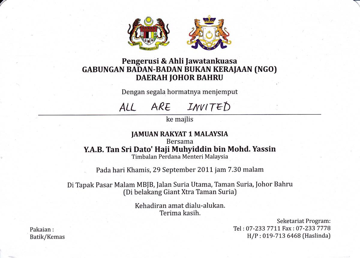 Kad Jemputan Welcome To Visit Gabungan Pertubuhan Bukan Badan Kerjaan Ngo Daerah Johor Bahru Website